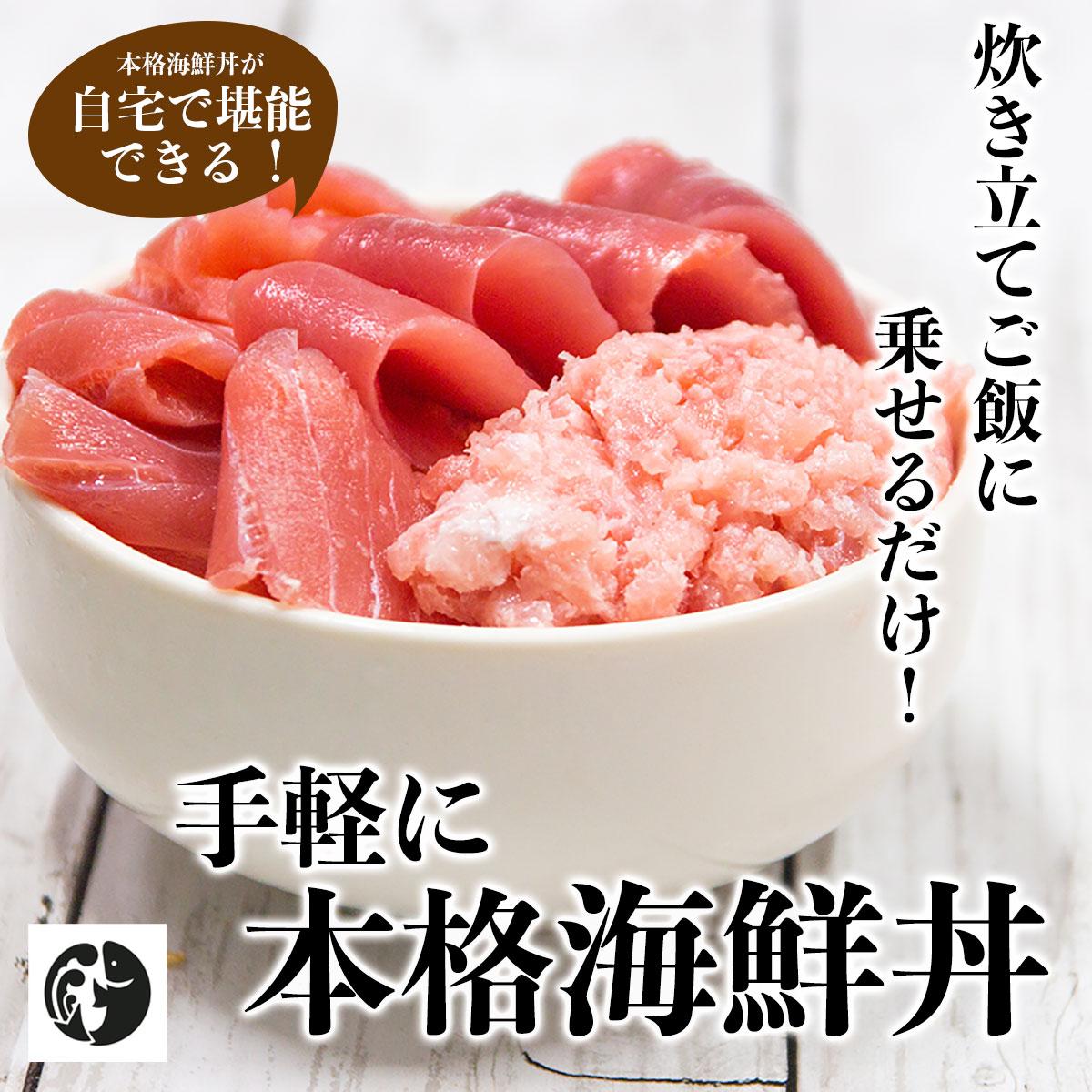 熱海の海鮮丼